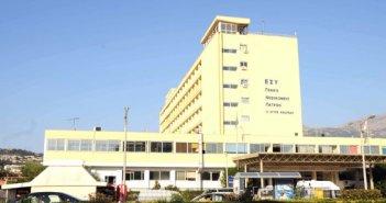 Πάτρα: Περιστατικό θρόμβωσης σε 20χρονη κοπέλα λίγο μετά τον εμβολιασμό της- Καμία σχέση με το εμβόλιο λέει το νοσοκομείο