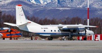 Ρωσία: Συνετρίβη στη θάλασσα αεροπλάνο με 28 επιβαίνοντες που είχε χαθεί από τα ραντάρ