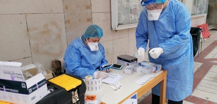 Αγρίνιο: Που θα πραγματοποιηθούν αύριο δωρεάν rapid test