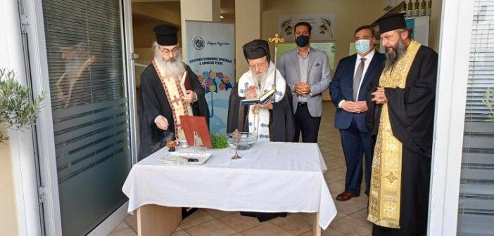 Αγρίνιο: Εγκαινιάστηκαν οι νέες εγκαταστάσεις του Κοινωνικού Παντοπωλείο (ΦΩΤΟ)