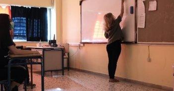 Πάνω από 500 κενά στα σχολεία της Αιτωλοακαρνανίας – Προσλήψεις «βάλσαμο»