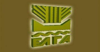 Έγκριση 157 προσλήψεων διαφόρων ειδικοτήτων στον ΕΛΓΑ από τον ΥΠΑΑΤ Σπήλιο Λιβανό