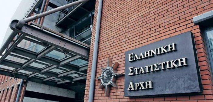 Ελληνική Στατιστική Αρχή: Από την Τετάρτη οι αιτήσεις για ένταξη στο Μητρώο Ιδιωτών Συνεργατών