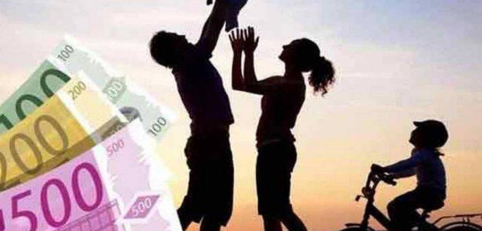 Επίδομα παιδιού: Πότε πληρώνονται οι δικαιούχοι με την 4η δόση