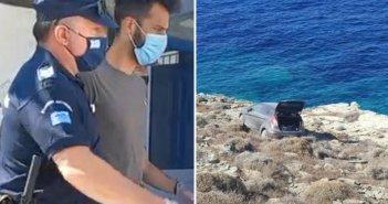 Έγκλημα στη Φολέγανδρο: Ο δολοφόνος έδειρε αλύπητα τη Γαρυφαλλιά και την έσερνε στα βράχια, λέει η ιατροδικαστική έκθεση