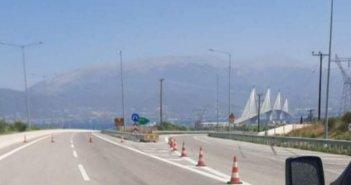 Διακοπή κυκλοφορίας στην Γέφυρα Ρίου – Αντιρρίου λόγω της πυρκαγιάς στην Αχαΐα