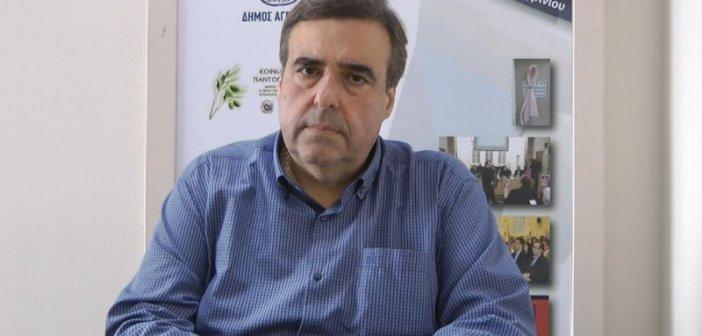 Δήμος Αγρινίου: Νέα στέγη για το Κοινωνικό Παντοπωλείο
