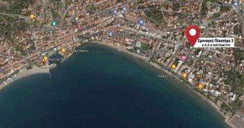 Δήμος Ναυπακτίας: Κλιματιζόμενη αίθουσα για το κοινό  – Οδηγίες για την προστασία από τον καύσωνα