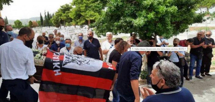 Π. Λεβεντάκος: Συγκίνηση στο τελευταίο «αντίο» του θρύλου της Παναχαϊκής (εικόνες)