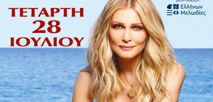 Η Νατάσα Θεοδωρίδου στο νησάκι Κουκουμίτσα στην Βόνιτσα στις 28 Ιουλίου