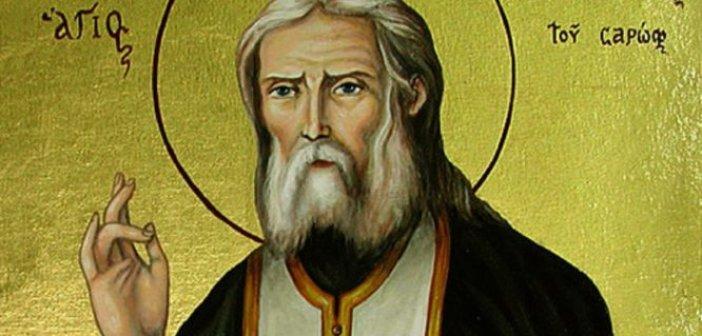 Στις 19 Ιουλίου τιμάται η ανακομιδή των Λειψάνων του Οσίου Σεραφείμ του Σαρώφ