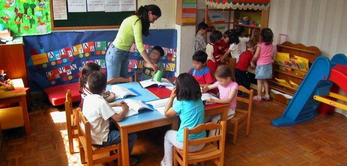 Δήμος Αμφιλοχίας: Διευκρίνιση ΚΕΚΑΔΑ για εγγραφές νηπίων σε παιδικούς σταθμούς μέσω ΕΣΠΑ