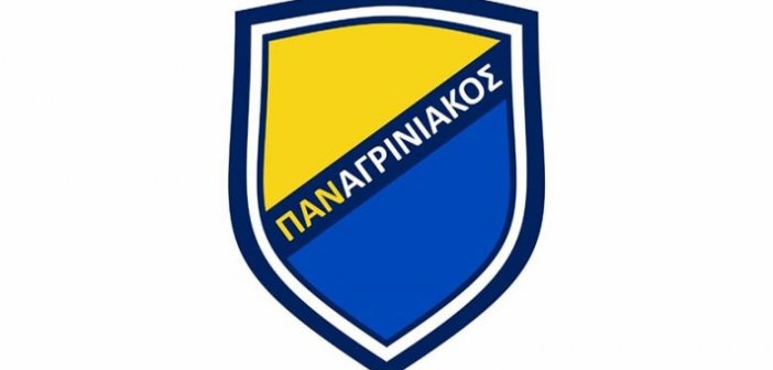 Κύπελλο Ελλάδας: Πρόκριση για τον Παναγρινιακό! 4-3 στα πέναλτι απέναντι στον Ηρακλή Λάρισας