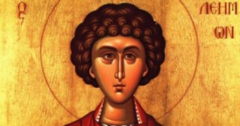 Σήμερα 27 Ιουλίου τιμάται ο Άγιος Παντελεήμων ο ιαματικός