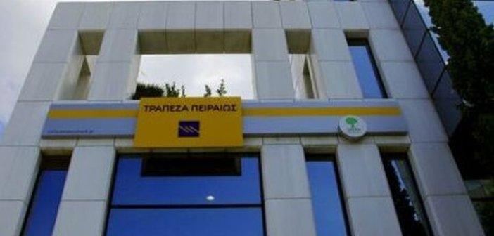 Νέο αμοιβαίο κεφάλαιο για τους πελάτες του Piraeus Private Banking