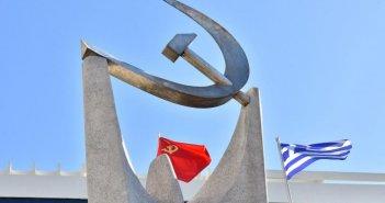 Το μήνυμα του ΚΚΕ για την επέτειο της 28ης Οκτωβρίου