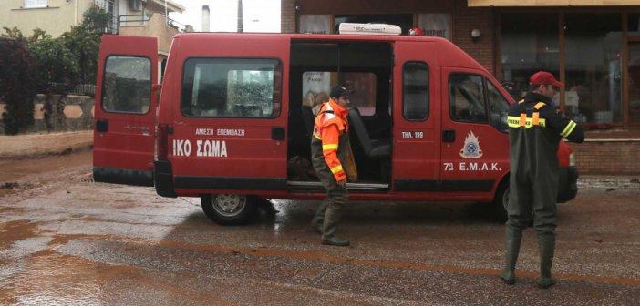 Καιρός: Σε εφαρμογή το υπηρεσιακό σχέδιο της Πυροσβεστικής για την κακοκαιρία – Οδηγίες από την Πολιτική Προστασία