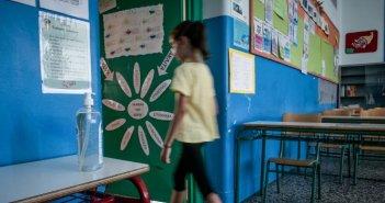 Με πιστοποιητικό εμβολιασμού ή εργαστηριακό τεστ η επιστροφή δασκάλων και καθηγητών στα σχολεία