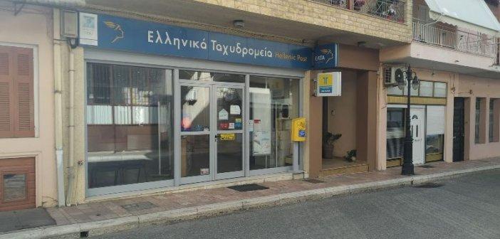 Ταχυδρομικό κατάστημα Θέρμου: Δεν απαντούν για την αναδιάρθρωση τα ΕΛΤΑ