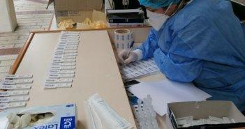 Αιτωλοακαρνανία: Που θα πραγματοποιηθούν αύριο δωρεάν rapid test