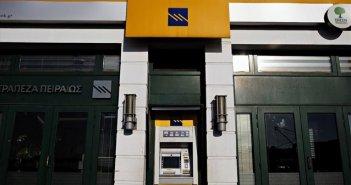 Σημαντικές διακρίσεις της Μονάδας Οικονομικής Ανάλυσης της Τράπεζας Πειραιώς στα FocusEconomics Analyst Forecast Awards 2021