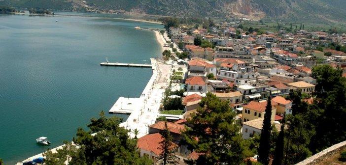 Συνέδριο: «H συμβολή της απελευθέρωσης της Βόνιτσας στη διαμόρφωση των ορίων του νέου ελληνικού κράτους»