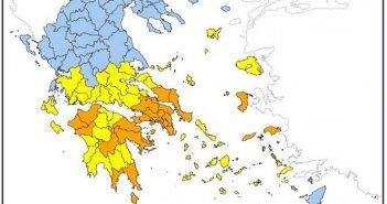 Υψηλός κίνδυνος πυρκαγιάς αύριο στην Αιτωλοακαρνανία – Πολύ υψηλός σε Αχαΐα και Ηλεία