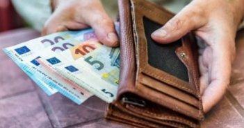 Τράπεζα Ελλάδος: Ήρθαν τα νέα χαρτονομίσματα των 5 και 10 ευρώ