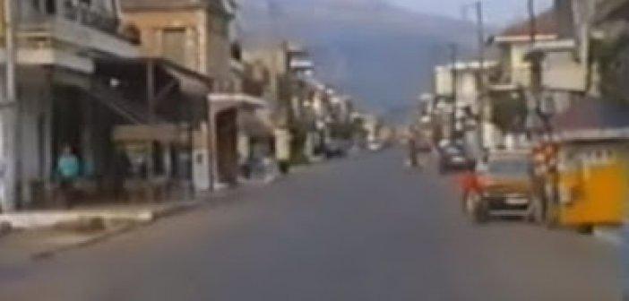 Τουρίστες στο Καινούργιο το 1992 (video)