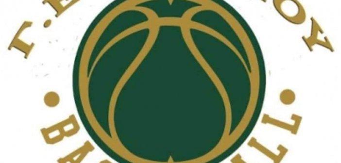 Γυμναστική Εταιρεία Αγρινίου-ΓΕΑ: Επιστροφή στα γήπεδα – Ξεκινούν οι εγγραφές