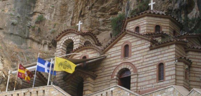 Αγρυπνία στην Ιερά Μονή Αγίας Ελεούσης Κλεισούρας