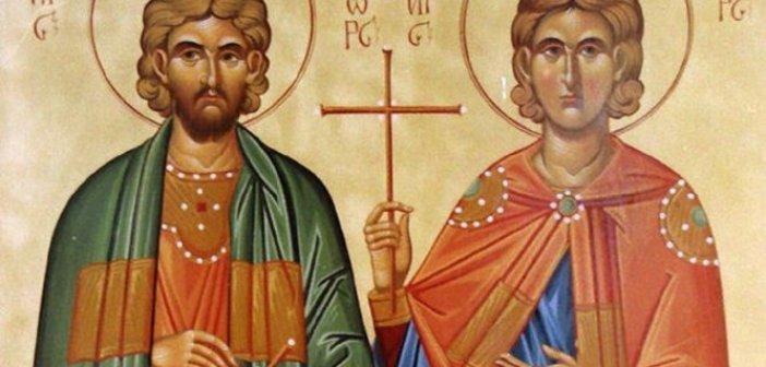 Σήμερα εορτάζουν οι οι Άγιοι Φλώρος και Λαύρος