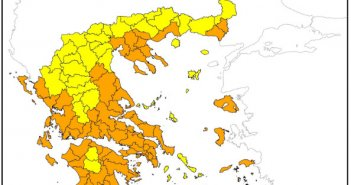 Σε κατηγορία κινδύνου πυρκαγιάς «4» και αύριο Τρίτη η Δυτική Ελλάδα