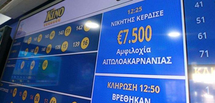 Αμφιλοχία: Με 0,50€ κέρδισε 7.500€ στο ΚΙΝΟ (φωτο)