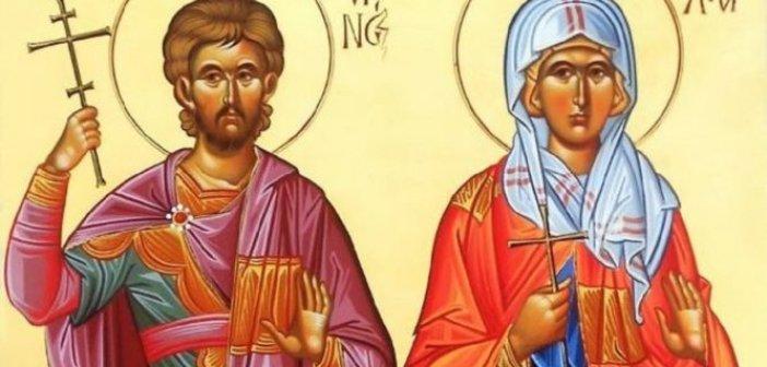 Σήμερα 26 Αυγούστου εορτάζουν οι Άγιοι: Ανδριανός και Ναταλία