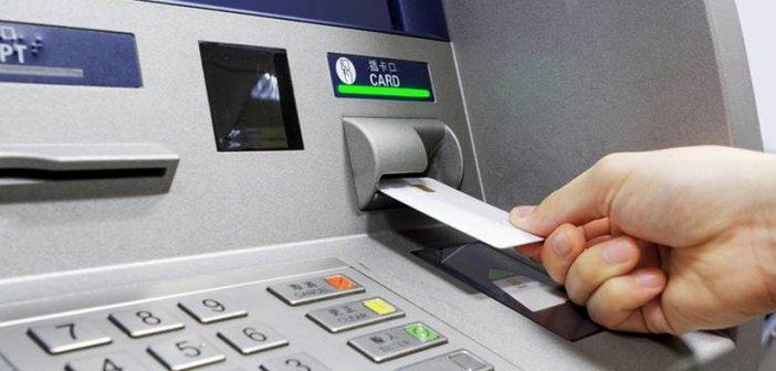 Επιστολή διαμαρτυρίας του Δήμου Ξηρομέρου προς τις διοικήσεις των Τραπεζών Εθνικής και Πειραιώς – Τα ΑΤΜ δεν έχουν χρήματα