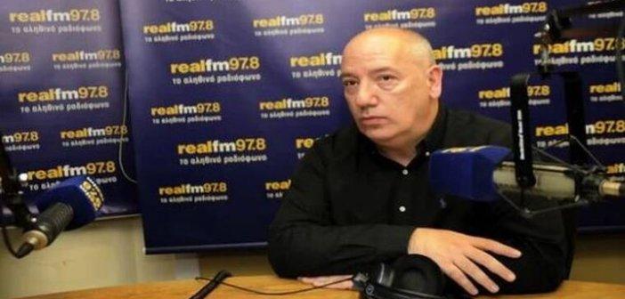 Πέθανε ο δημοσιογράφος Βασίλης Μπουζιώτης