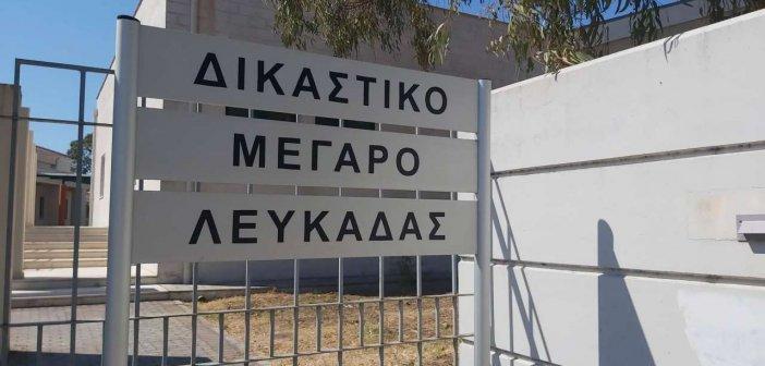 Λευκάδα – Εξάνθεια: Καταδικάστηκαν τα δύο από τα τρία άτομα που χτύπησαν τον επαγγελματία