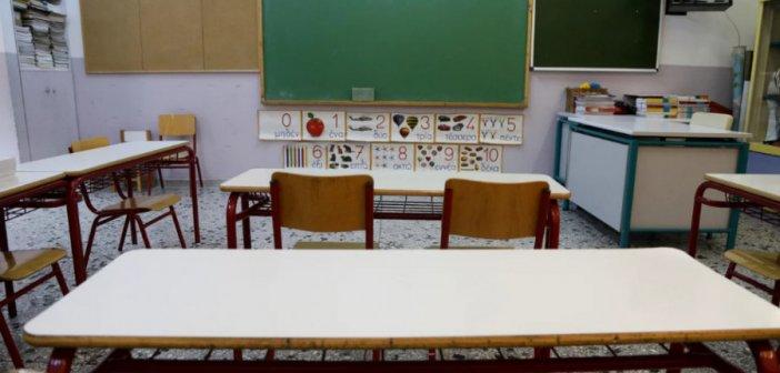 Υπουργείο Παιδείας: Τι ισχύει για τους ανεμβολίαστους εκπαιδευτικούς