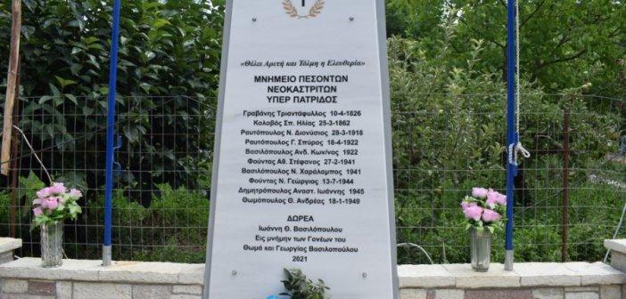 Ναύπακτος: Έγιναν τα αποκαλυπτήρια του μνημείου πεσόντων στο Νεόκαστρο
