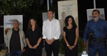 Εκδήλωση για τον καπετάνιο του προεπαναστατικού αγώνα Γιάννη Σταθά πραγματοποίησε ο Δήμος Αμφιλοχίας