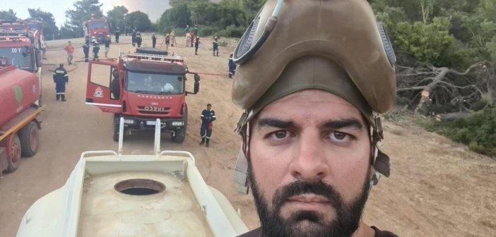 Έλληνας εθελοντής πυροσβέστης μιλάει για αλτρουισμό και θάρρος