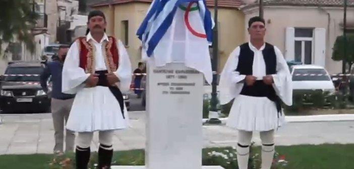 Η τελετή αποκαλυπτηρίων της προτομής του Αστακιώτη ολυμπιονίκη Παντελή Καρασεβδά