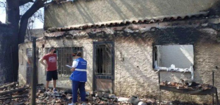 Δικηγορικοί Σύλλογοι: Άνοιξαν λογαριασμό στήριξης για τους πυρόπληκτους