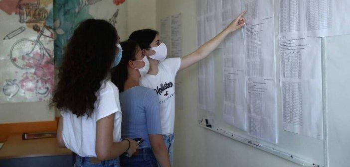 Βάσεις 2021: Τα δικαιολογητικά για τους επιτυχόντες στα Δημόσια ΙΕΚ – Πώς θα εγγραφούν