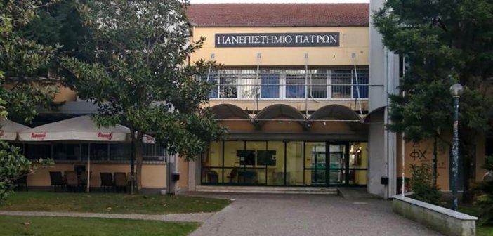 Πανωλεθρία για τα Τμήματα της Αιτωλοακαρνανίας – «Λύγισαν» απέναντι στην Ελάχιστη Βάση Εισαγωγής