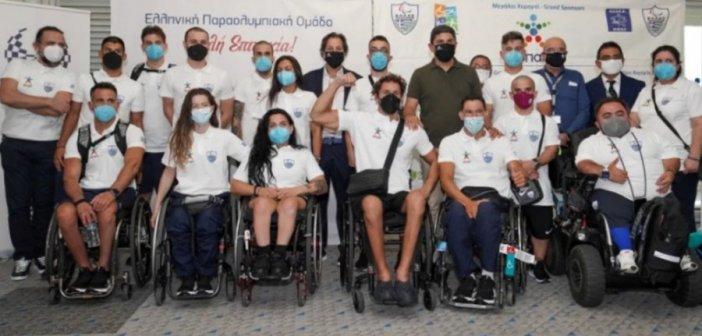 Παραολυμπιακοί Αγώνες 2021: Πέταξε για το Τόκιο η ελληνική αποστολή