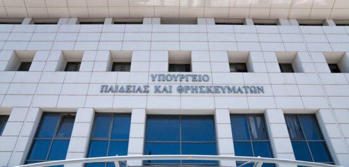 Η απάντηση του Υπ. Παιδείας στο ΣΥΡΙΖΑ για τη μείωση των εισαχθέντων