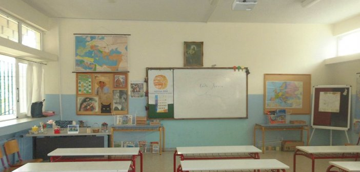 ΑΣΕΠ: Προσλήψεις στο Δήμο Ακτίου-Βόνιτσας για την καθαριότητα των σχολείων