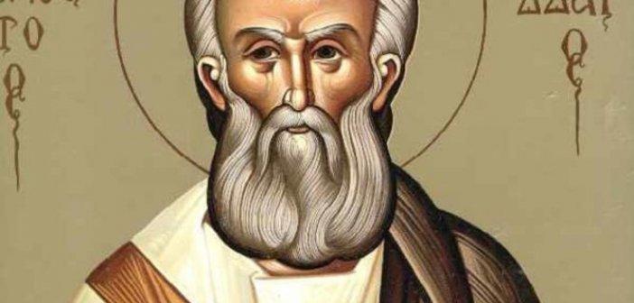 Σήμερα τιμάται ο Άγιος Θαδδαίος ο Απόστολος
